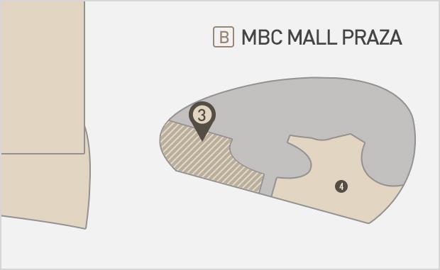 MBC Mall Plaza 2층   매드포갈릭 위치