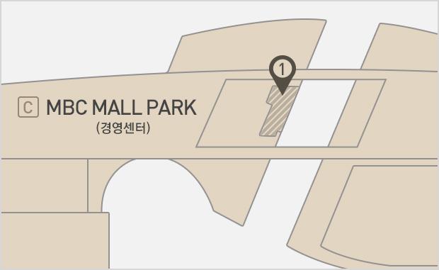 MBC Mall Park 1층 스타벅스 위치