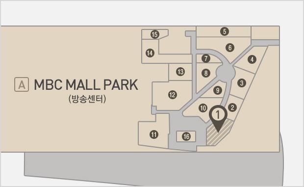 MBC Mall Park  지하1층  기소야플러스 위치