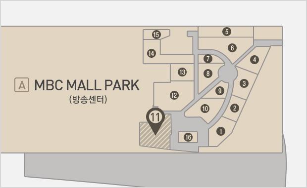 MBC Mall Park  지하1층  가마골인어반 위치