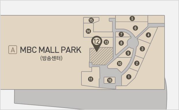 MBC Mall Park  지하1층  만나면 짬뽕 위치