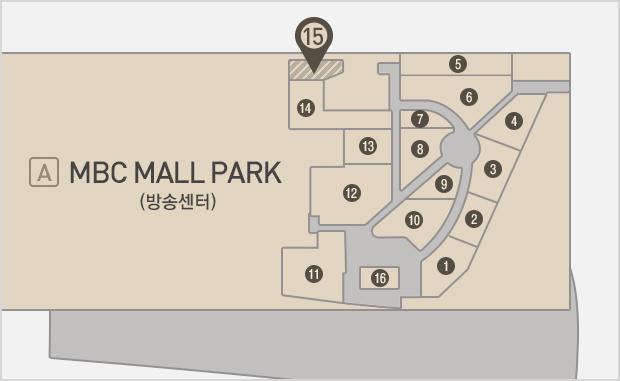 MBC Mall Park  지하1층  비비드플라워 위치