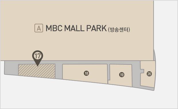 MBC Mall Park  2층 보헤미안 박이추 커피 위치