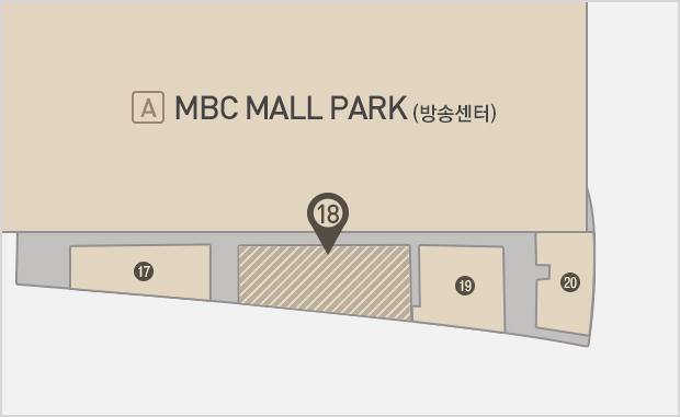 MBC Mall Park  2층 크리스탈제이드 위치