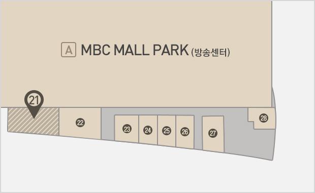 MBC Mall Park  1층 카페마마스 위치