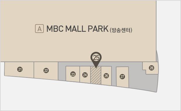 MBC Mall Park 1층  아리따움 위치