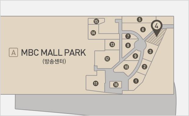 MBC Mall Park  지하1층  보돌미역 위치