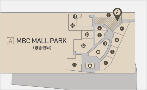 MBC Mall Park  지하1층 IBK 기업은행 위치