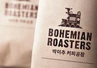 보헤미안 박이추 커피