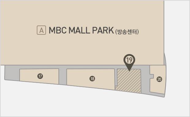MBC Mall Park  2층  하노이의 아침 위치