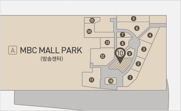 MBC Mall Park  지하1층  봉추찜닭 위치