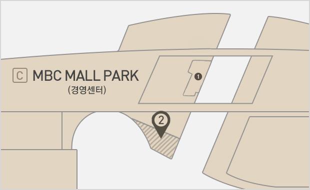 MBC Mall Park 1층 투썸플레이스 위치